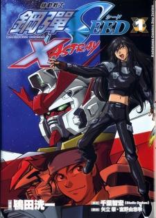 Kidou Senshi Gundam SEED: X Astray
