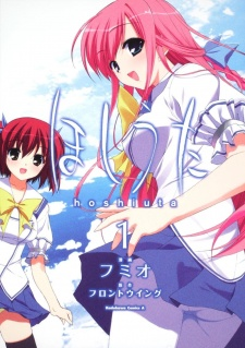 Hoshiuta