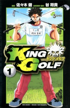 King Golf Manga Recommendations Myanimelist Net