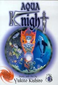 Aqua Knight