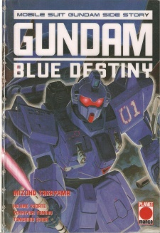 Kidou Senshi Gundam Gaiden: The Blue Destiny