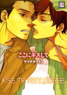 Kiss Me Here, Please