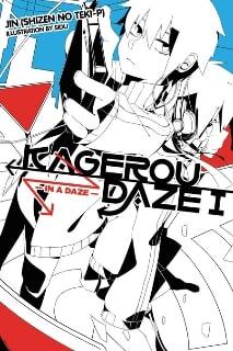 Kagerou_Daze_light_novel