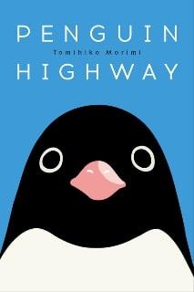 Penguin_Highway