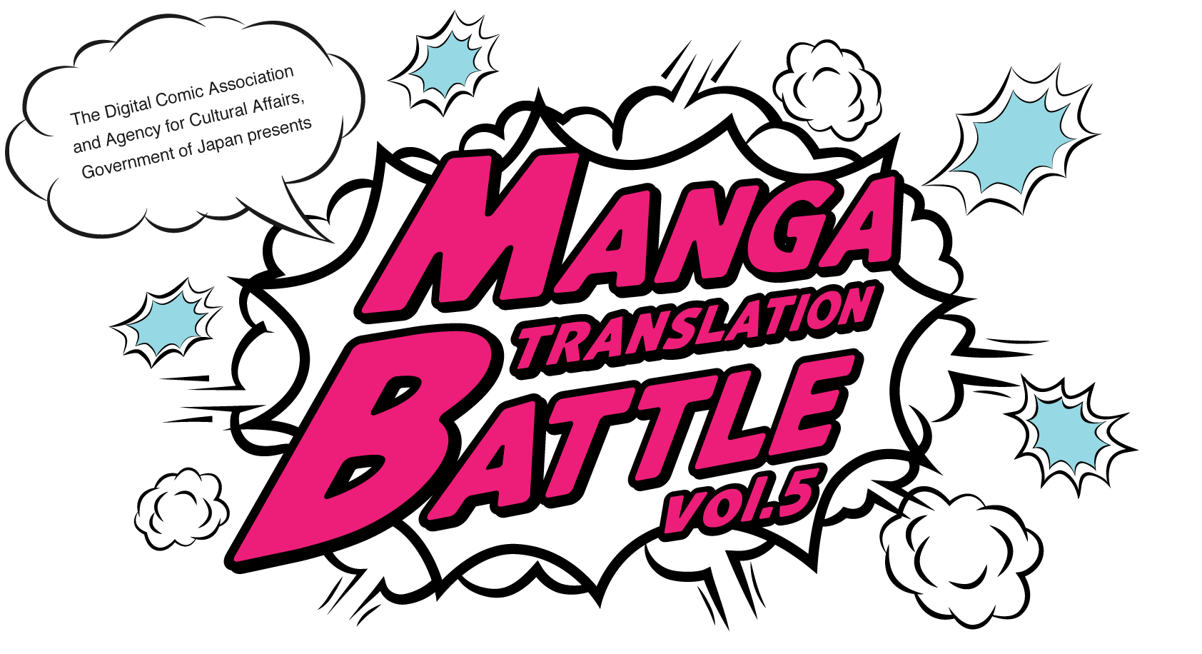 Manga Translation Battle Vol. 5