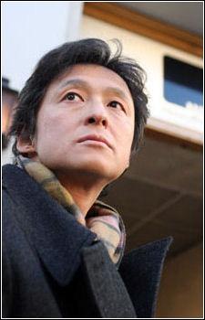 Kunihiko, Ryo