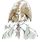 Kuragami, Atsushi
