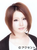 Nohama, Tamako