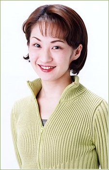Shino, Yuka
