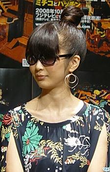 Yamamoto, Sayo