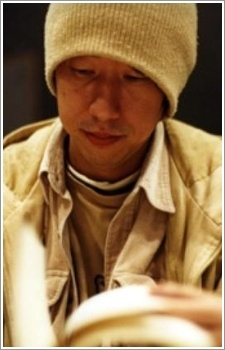 Iso, Mitsuo
