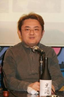 Masuda, Toshio