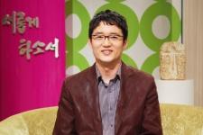 Hyeon, Gyeng Su