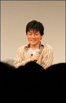 Mito, Kouzou