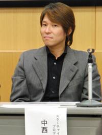 Nakanishi, Go