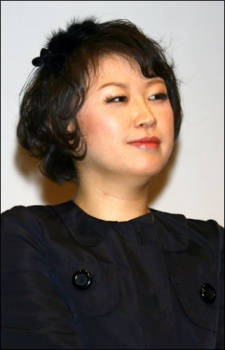 Kubo, Mitsurou