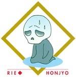 Honjou, Rie
