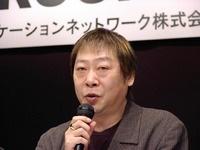 Muta, Seiji