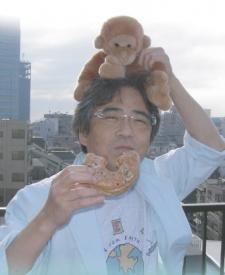 Yamamoto, Masayuki