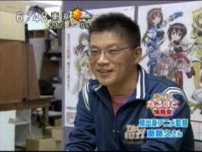 Saitou, Hisashi