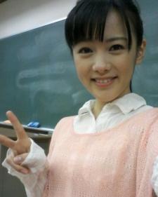 Tanaka, Miharu