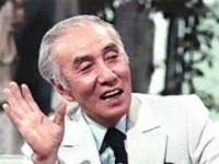 Nishimura, Ko