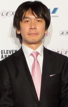 Iwakami, Atsuhiro