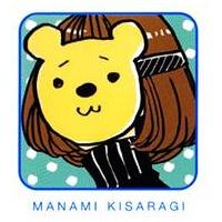 Kisaragi, Manami