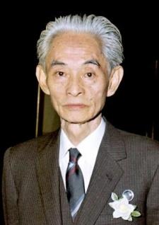 Kawabata, Yasunari