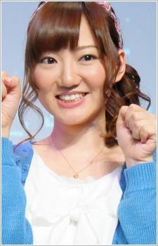 Asumi, Kana