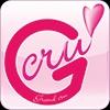 Grand Cru,