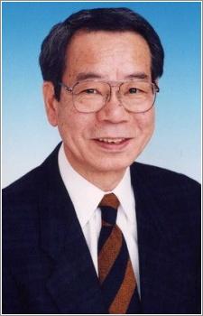 Tanaka, Nobuo