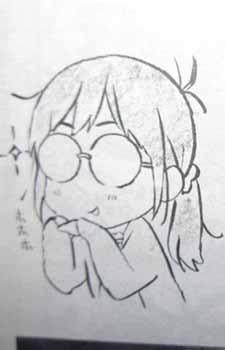 Horiguchi, Yukiko