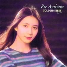 Asakura, Rie