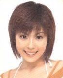 Inoue, Naomi