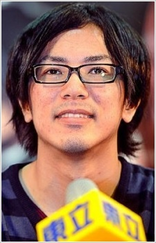 Isayama, Hajime