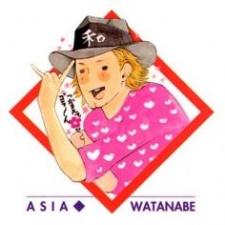 Watanabe, Asia