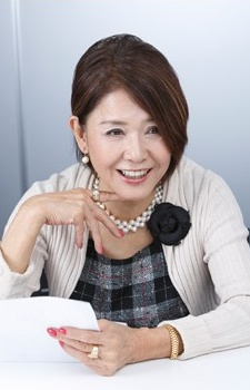 Hishimi, Yuriko