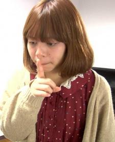 Sasaki, Minami