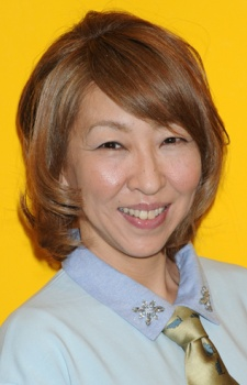 Takayama, Minami