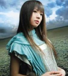 Otake, Yuki