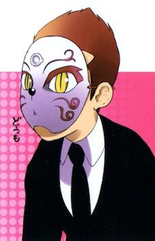 Touge, Hiro