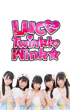 Luce Twinkle Wink☆,
