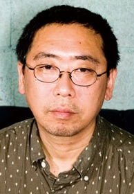 Yamamoto, Naoki
