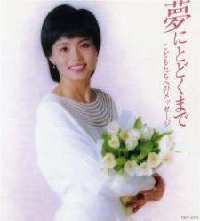 Oowada, Ritsuko