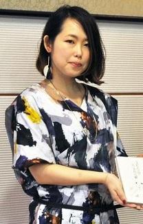 Shinomaru, Nodoka