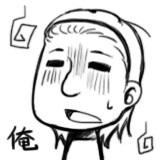Tatsuhiko,