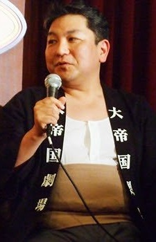 Nakajima, Toshihiko