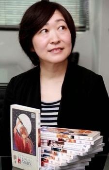 Kurosaki, Kaoru