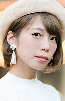 Michii, Haruka
